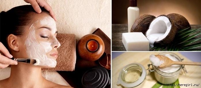 Умывайтесь кокосовым маслом с содой 3 раза в неделю, и вы удивитесь тому, что произойдет в течение месяца!