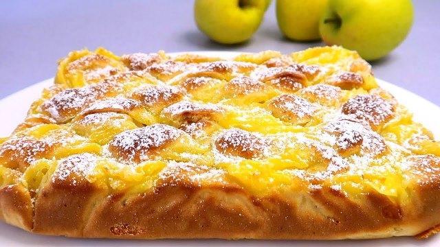 Вкусный яблочный пирог с заварным кремом. Гораздо вкуснее шарлотки!