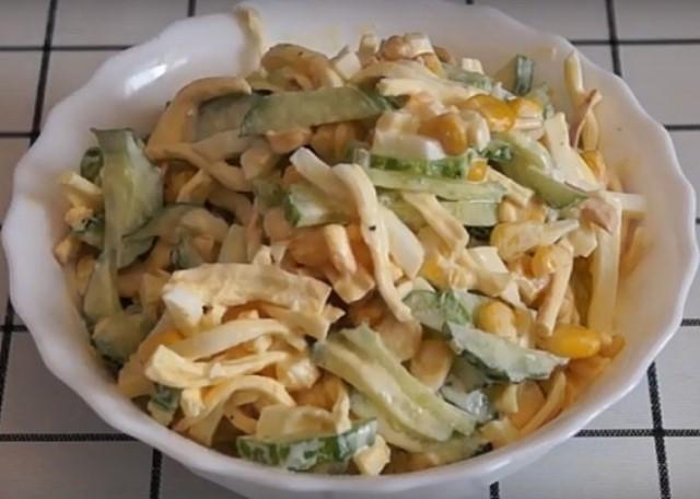 Восхитительный салат